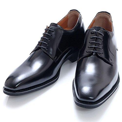 (North Island Shoe Industry Institute)北島6cmUPレザー刈り上げシューズロングヘッドフェザーフラットシューズ「フットロングトップシューズ」* 931(日本製メンズ靴メンズ紳士靴ビジネス)新郎は燃えました)