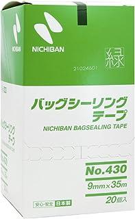 ニチバン バッグシーリングテープ No.430 绿色