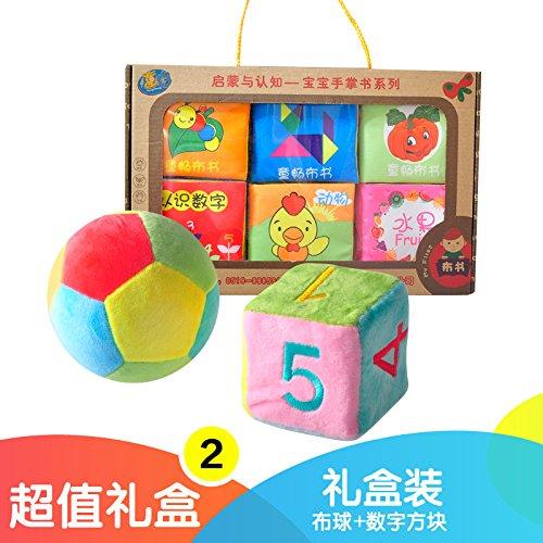 0-1-3岁婴儿玩具早教宝宝小布书6-12个月儿童益智立体可咬撕不烂id=533069192260 (礼盒2+无字布球+数字方块)