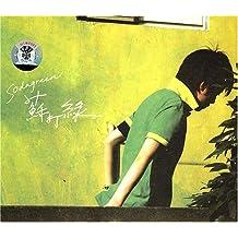 苏打绿:首张同名专辑(CD)