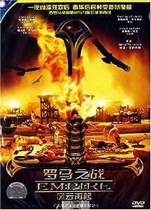 罗马之战风云再起(DVD)