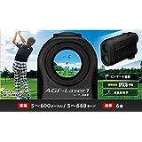 YUPITERU) ATLAS激光测距计 AGF-Laser1 AGF-Laser1