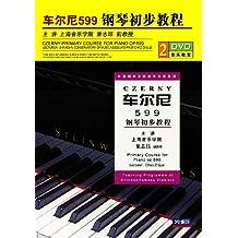 车尔尼599 钢琴初步教程(2DVD)