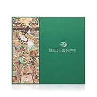 Kindle X 敦煌研究院定制包装礼盒 - 反弹琵琶