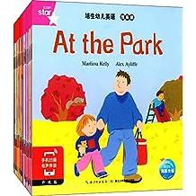 培生幼儿英语(预备级)(套装共35册)(附光盘)