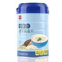 精力沛奇亚籽胚芽燕麦片早餐谷物杂粮麦片 营养黑麦片代餐728g