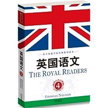 英国语文(英文原版)(第4册) (西方原版教材之语文系列 Book 18) (English Edition)