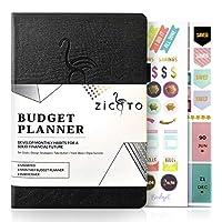 华丽的预算规划记事本 – 易于使用 12 个月的财务规划记事本和费用跟踪记事本 – 完美的每月预算日志簿,有效管理您的财务 玛瑙黑