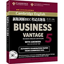 新版剑桥BEC考试真题集(第5辑):中级(附答案和听力CD)