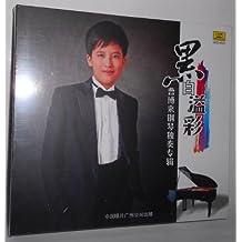 CD黑白溢彩曹博来钢琴独奏专辑