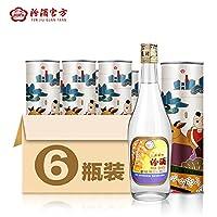 山西汾酒杏花村 汾酒玻汾53度500mL*6瓶装国产清香型白酒