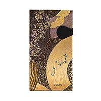 Paperblanks 12 个月日历 2020 | Ougi | Verso | 超薄(180 x 95 毫米)