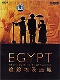 追踪埃及迷城(DVD9)