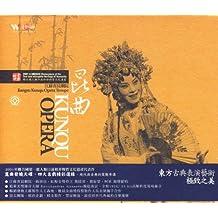 进口CD:昆曲(CD)TCD-1026