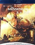 圣女贞德(蓝光碟 BD50)