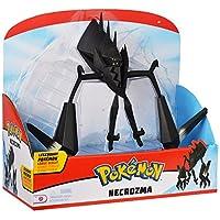 Pokemon 12 英寸比例铰接式可动公仔 - 传奇神秘野马