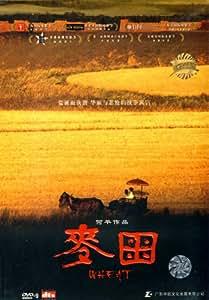 麦田(DVD9)
