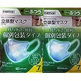 IRIS 爱丽思 防花粉抗细菌防灰尘一次性成人立体型口罩NRK-7RM(白色 7枚装)*2包