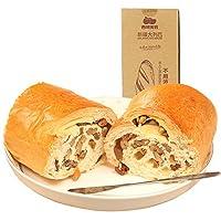 西域美农 大列巴500g 健康早餐面包烘烤手撕面包果仁大列巴