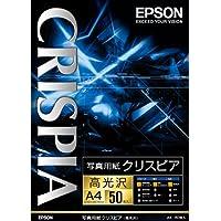 EPSON 摄影用纸CRISPIA <高亮度> 50张 A4
