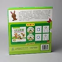 小学生学拼音 DVD+80张拼音卡+彩色图书