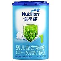 Nutrilon 诺优能 1段婴儿配方奶粉(0-6个月) 900g(荷兰原装进口-新老包装随机发货)