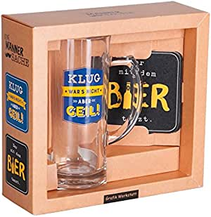 图案 47402 Artisan Beer 玻璃,20 x 21 x 7.5 厘米