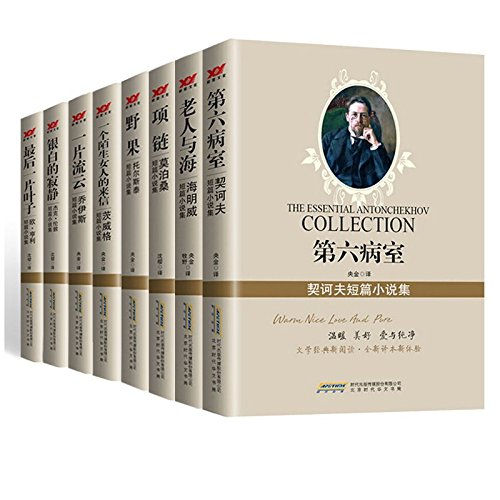 Kindle电子书 外国著名作家的必读短篇小说集(套装8本)