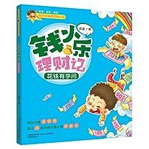 半小时漫画中国史1+2+3半小时漫画世界史 套装共4册 你在笑出腹肌的同时,不知不觉已经通晓了历史