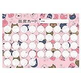 原创出席卡 猫(粉色)【支持40次课程+备用4次】 10张装 PRFG-016