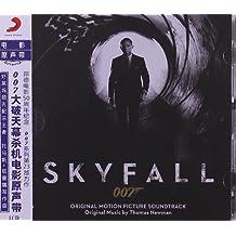 托马斯•纽曼:《007》大破天幕杀机电影原声带(CD)