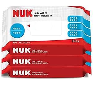 德国NUK超厚特柔婴儿湿巾80片*3连包