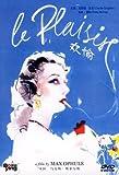 欢愉(DVD)