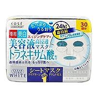 Kose 高丝 Cosmeport Clear Turn 抽取式精华面膜(传明酸)30片(日本品牌)