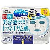 Kose 高丝 Cosmeport Clear Turn 抽取式精华面膜(传明酸)30片(日本品牌 香港直邮)