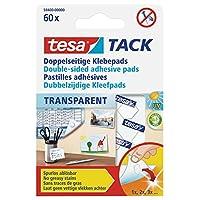 tesa 德莎 德国进口 TACK自粘型可调整衬垫 可重复使用 透明质地59400-00000