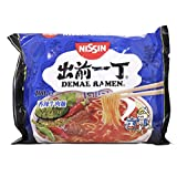 Nissin Instant Noodles - Spicy Beef Flavour - 30 Packets