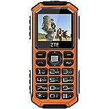 ZTE 中兴 L618 移动/联通2G手机(橙色)双卡双待户外手机,防摔防震防磨损