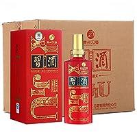 习酒 印象遵义 52度 500ml*6 整箱装(内含3个礼品袋)