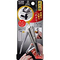 Takuminowaza 不锈钢製带防护指甲钳 (直线到刃) S尺寸 G-1020