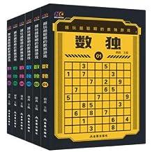 数独全六册 儿童小学生入门初级智力开发数独思维训练题集九宫格填字数独游戏书籍