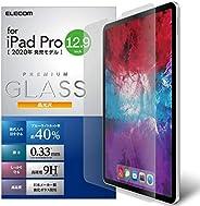 Elecom宜丽客 iPad Pro 12.9英寸 2020年/2018年款 保护膜 真实玻璃 0.33毫米 蓝光切割 TB-A20PLFLGGBL