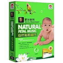 蒙台梭利:自然胎教音乐