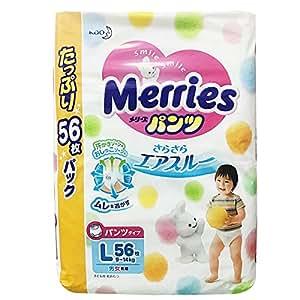 (跨境自营)(包税) Merries 花王 大增量系列 拉拉裤 大号学步裤L56片 (9-14kg)