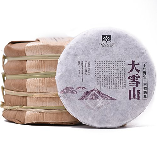 南界 大雪山野生古树红茶 工夫红茶蜜香型 100g*5饼