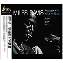 迈尔斯•戴维斯:泛蓝调调(CD ADMS)