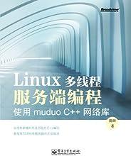 Linux多線程服務端編程:使用muduo C++網絡庫