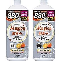 【量販裝 大容量】 Chumy Magic 餐具洗滌劑 酵素+ 水果橘香 替換裝 大型 880ml×2個