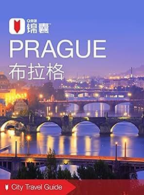 穷游锦囊:布拉格.pdf