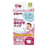 Pigeon 贝亲 洁牙湿巾 婴幼儿宝宝口腔清洁 乳牙舌苔洁齿巾 42片 草莓味 适合6个月以上